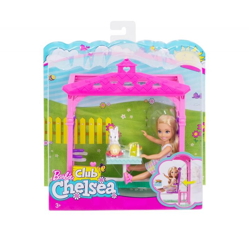 Кукла Barbie - Игрален комплект Челси с аксесоари 1710081 на супер цена 29.90 лв.