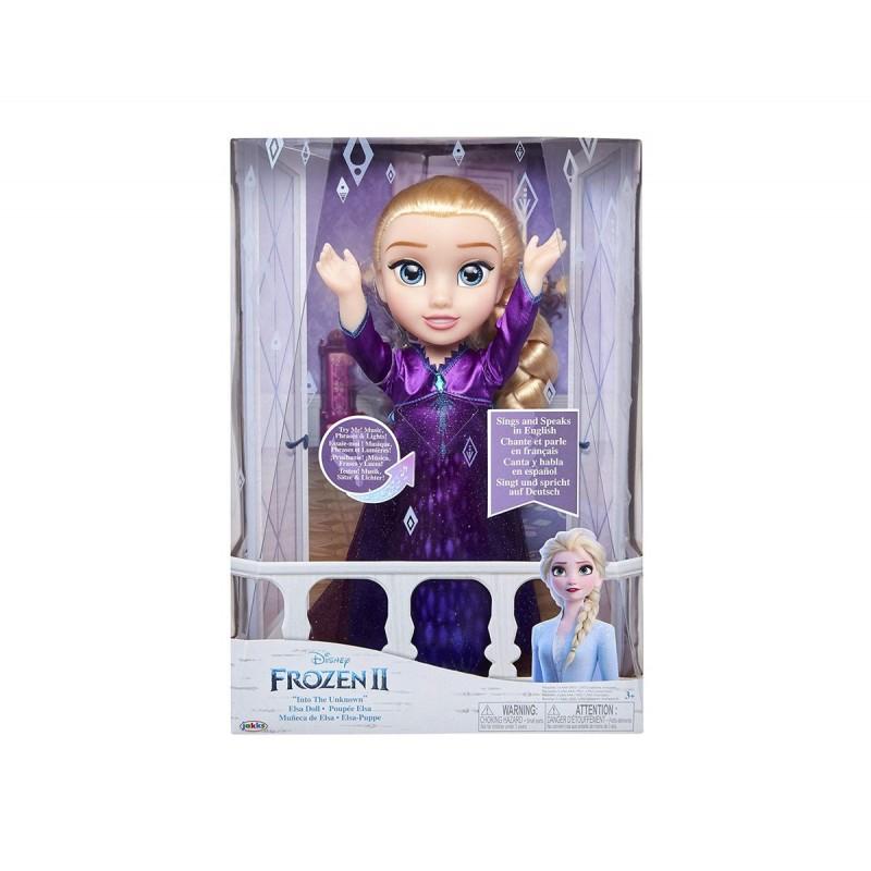 Замръзналото Кралство 2 - Пееща Елза 130021 на супер цена 103.90 лв.