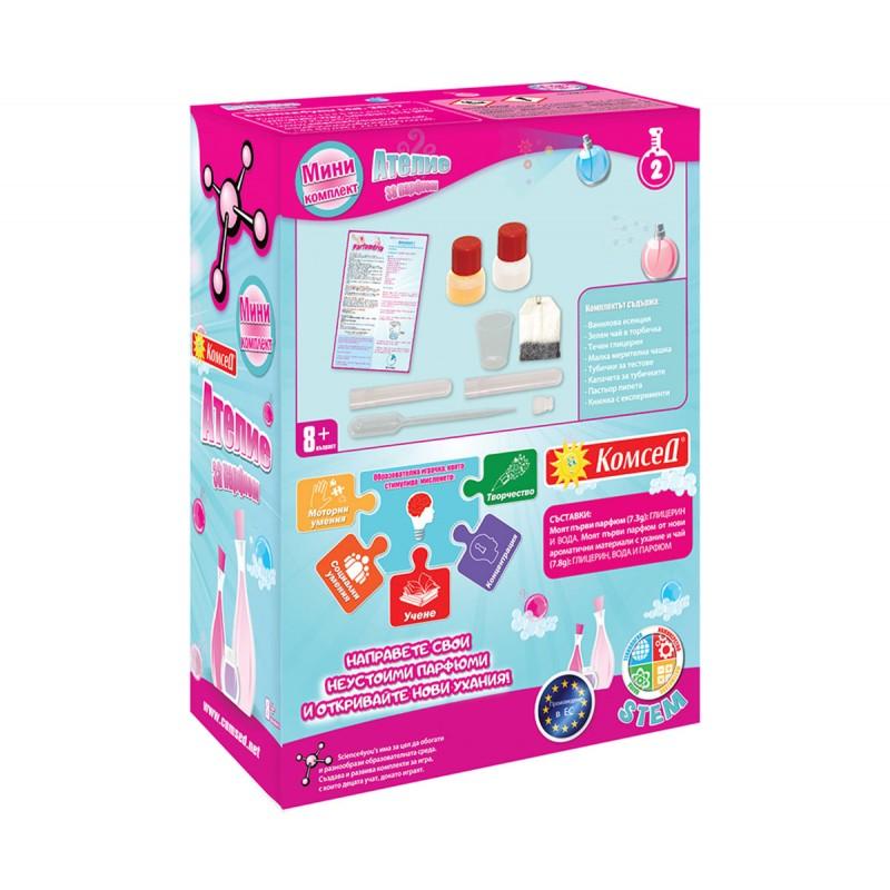 Образователна игра - Ателие за парфюми 183001 на супер цена 11.90 лв.
