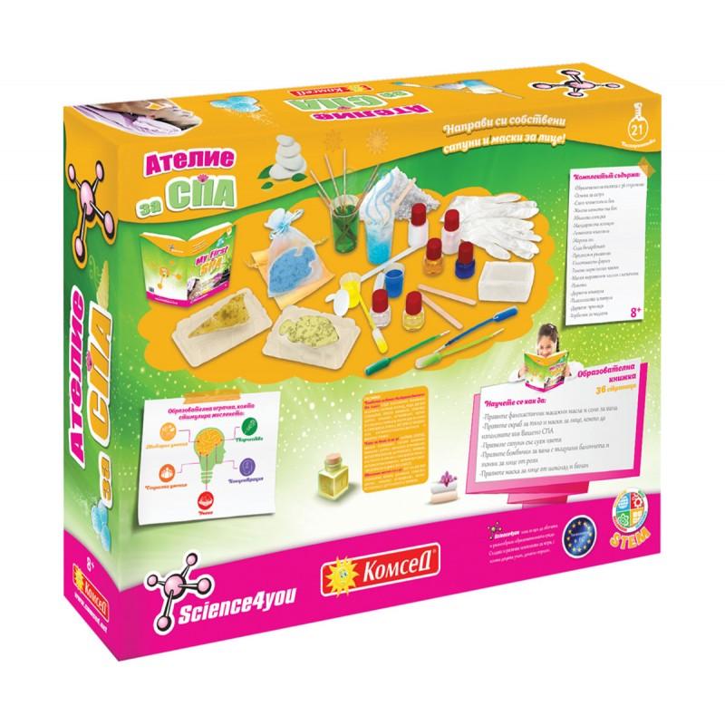 Образователна игра - Ателие за СПА 183006 на супер цена 41.90 лв.