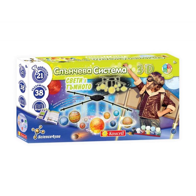 Образователна игра - Комплект 3D Слънчева система 183013 на супер цена 49.90 лв.