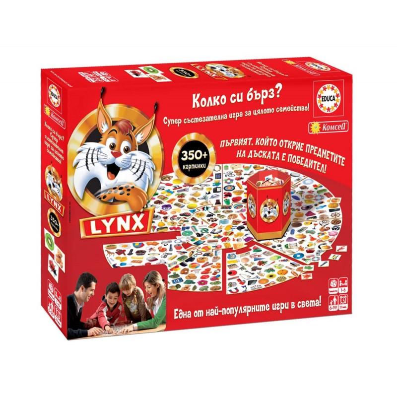 Забавна игра Едука Линкс 184001 на супер цена 35.90 лв.