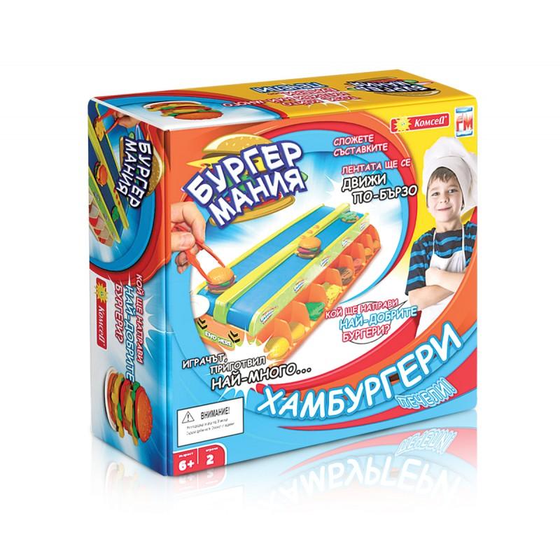 Забавна игра Бургер мания 381002 на супер цена 44.90 лв.