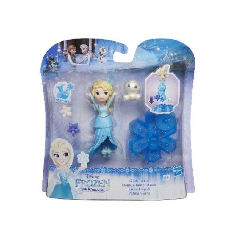 Дисни принцеси - Малка кукла с функция на супер цена 22.90 лв.
