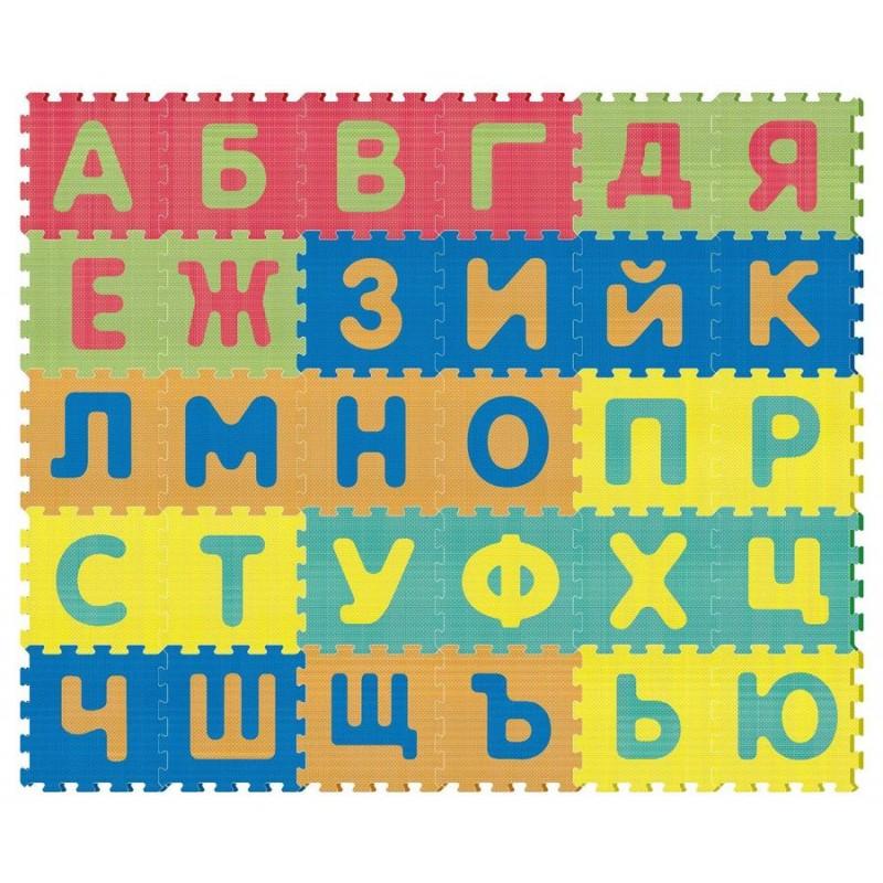 Мек пъзел с български букви 1002BG на супер цена 55.90 лв.
