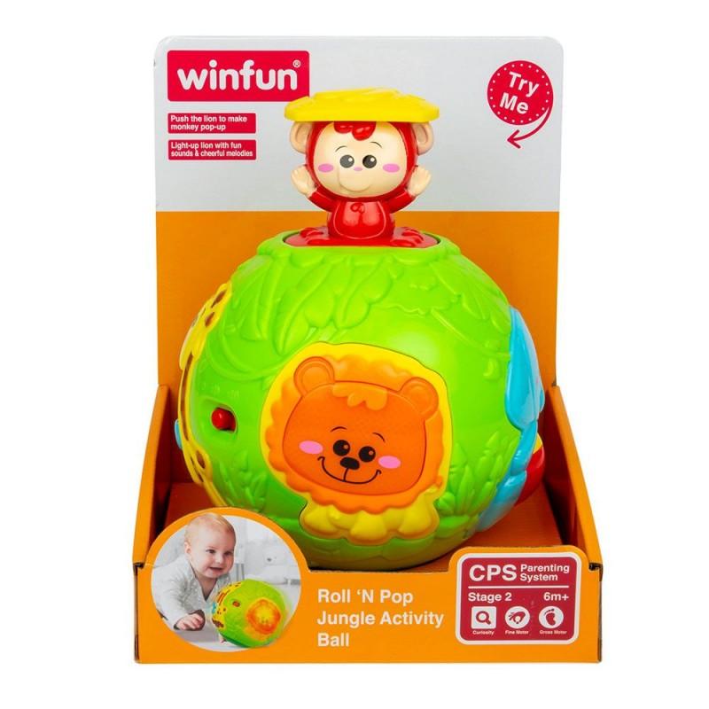 WINFUN Активна топка JUNGLE 778 на супер цена 27.90 лв.