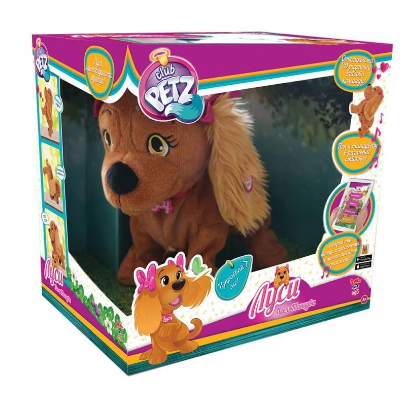 IMC Интерактивно плюшено кученце ЛУСИ NEW 95854 на супер цена 99.90 лв.