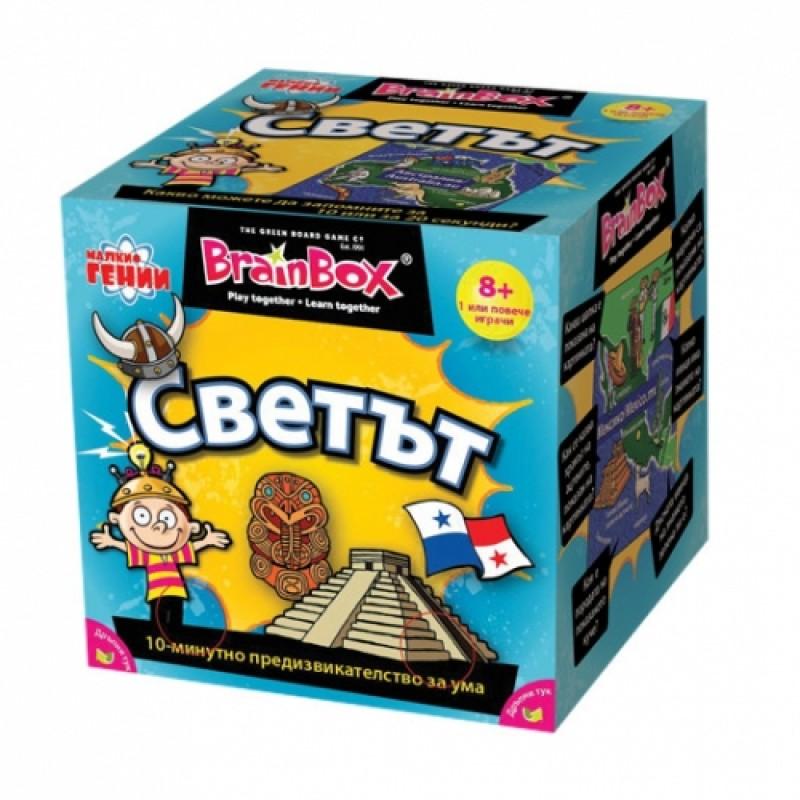 BRAIN BOX Игра СВЕТЪТ 95901 на супер цена 22.98 лв.