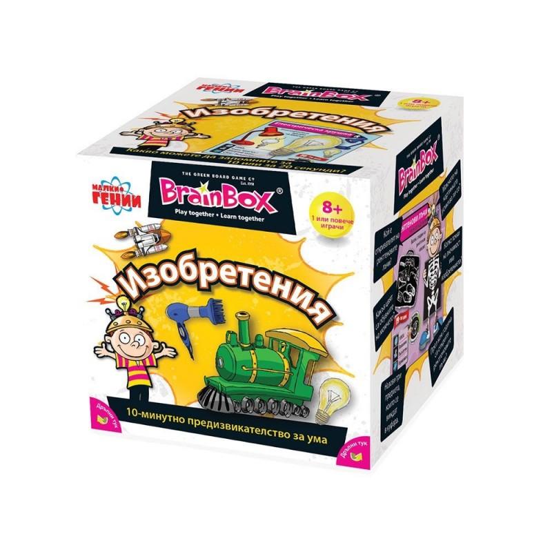Игра Изобретения BrainBox 95915 на супер цена 22.98 лв.