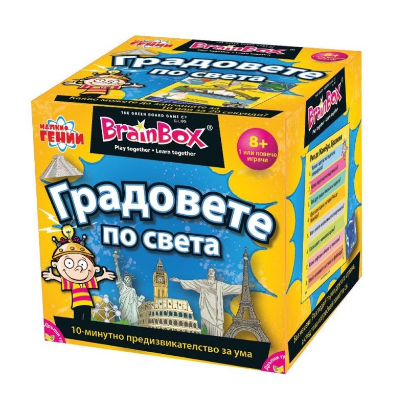 BRAIN BOX Игра ГРАДОВЕТЕ ПО СВЕТА 95944 на супер цена 25.90 лв.