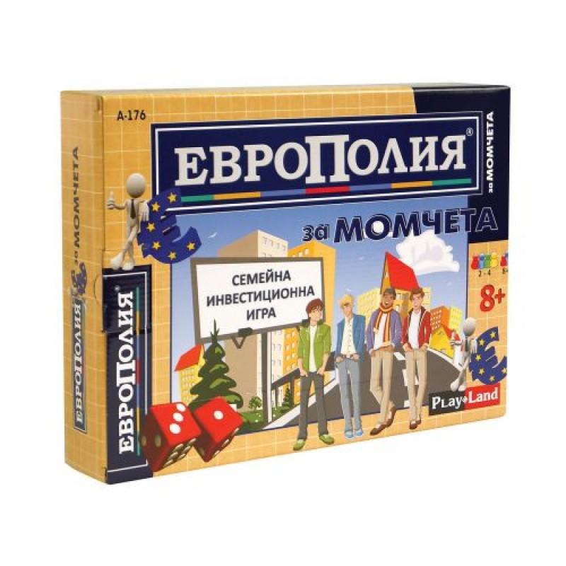 Игра Европолия за момчета/ момичета на супер цена 12.90 лв.