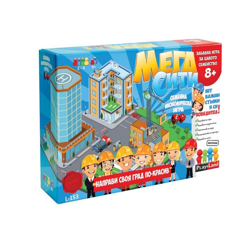 Игpa MEГA CИTИ 407538 на супер цена 29.90 лв.