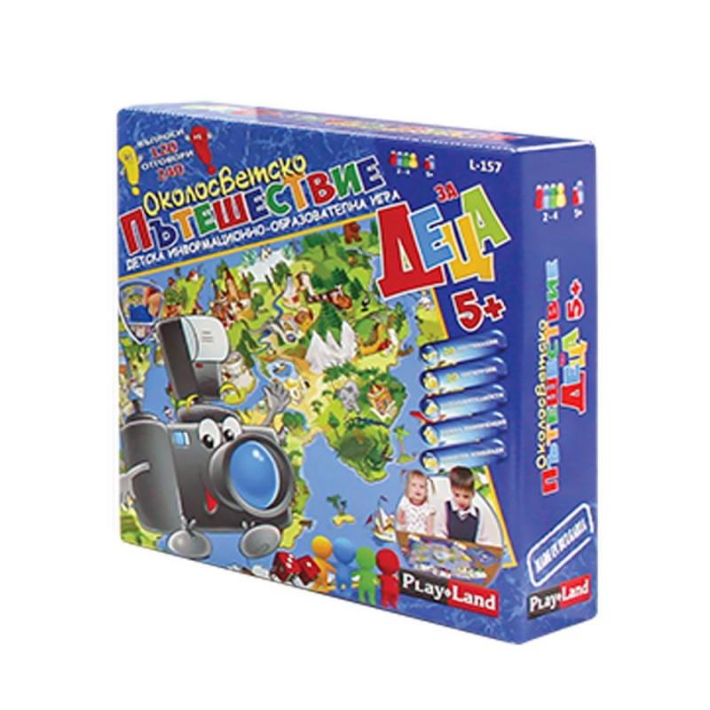 Игра Околосветско пътешествие за деца 407576 на супер цена 22.90 лв.