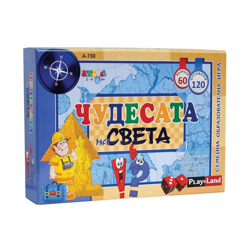Игра Чудесата на света 411801 на супер цена 15.90 лв.