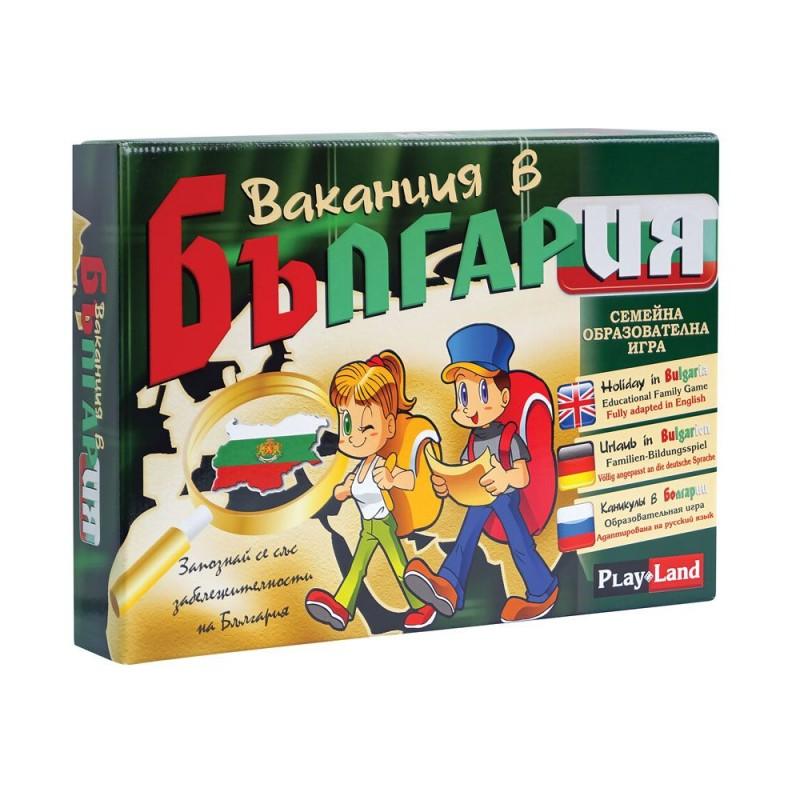 Игра Ваканция в България 412266 на супер цена 19.90 лв.