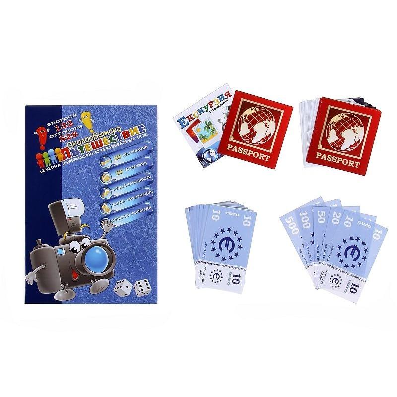 Игра Околосветско пътешествие 890384 на супер цена 24.90 лв.