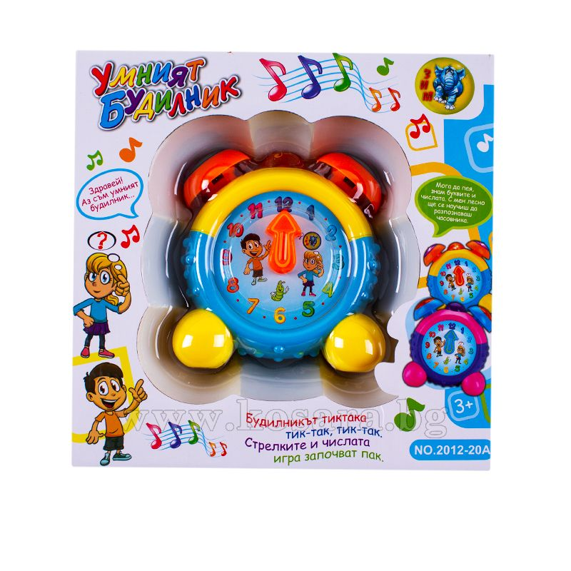 Занимателна музикална играчка Умният будилник на супер цена 18.90 лв.